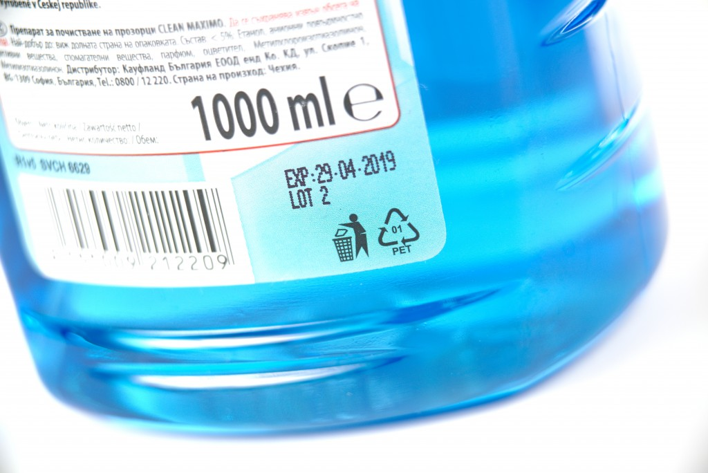 Polyethylentereftalát